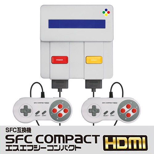 HDMI出力搭載 SFC互換機「エスエフシーコンパクト...
