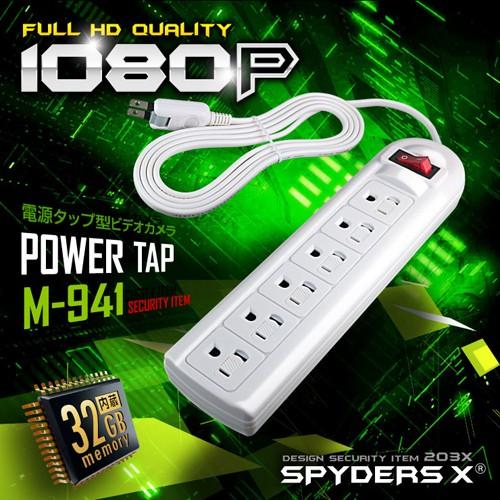 スパイダーズX  小型ビデオカメラ 簡単操作 32GB...