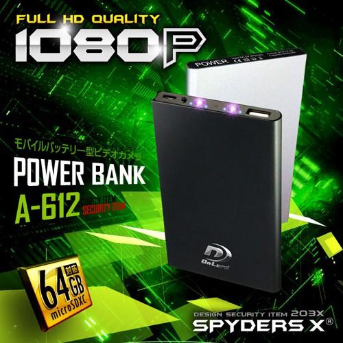 スパイダーズX 1080P 赤外線LED 動体検知 自動回...