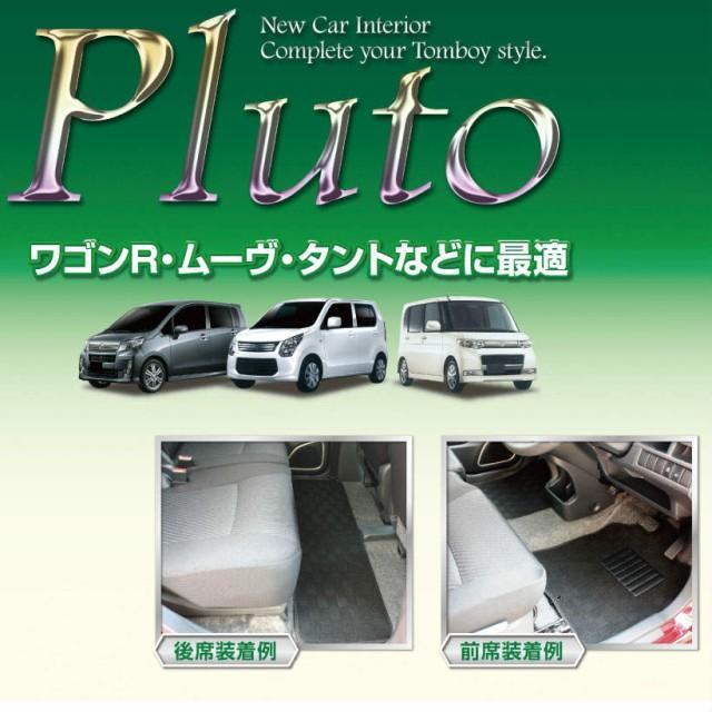 【最安値に挑戦】軽自動車用汎用マット/3点セット...