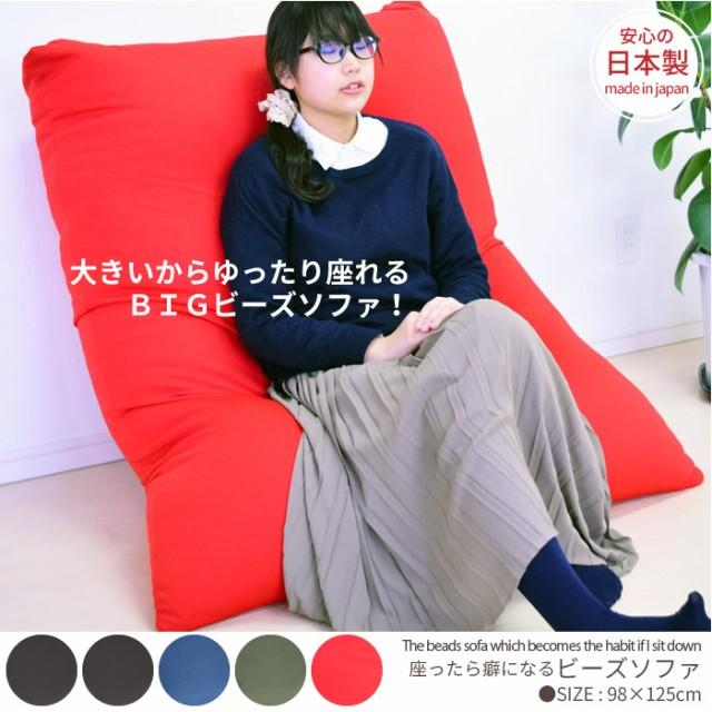 【代引き不可】ソファ 極小ビーズ チェア 椅子 い...
