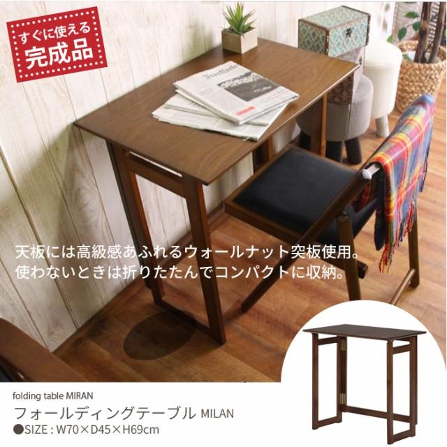 テーブル 折り畳み パソコンデスク PCデスク 机 ...