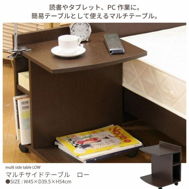 テーブル サイドテーブル キャスター付き ロータ...