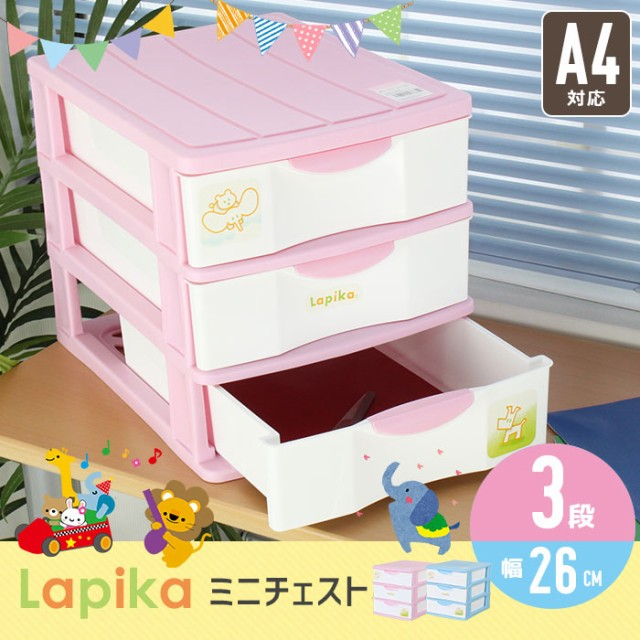 ケース 箱 ボックス BOX 浅型3段 3段 レターケー...