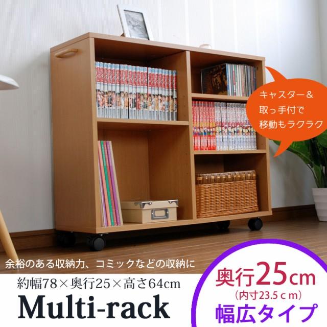 ワゴン ラック ボックス BOX キャスター 隙間ラッ...