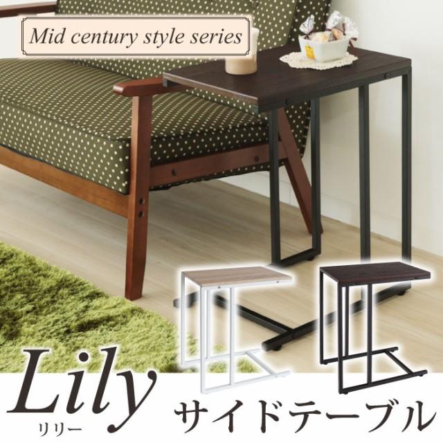 【代引き不可】ミニ テーブル 木製 木目 棚板 棚 ...