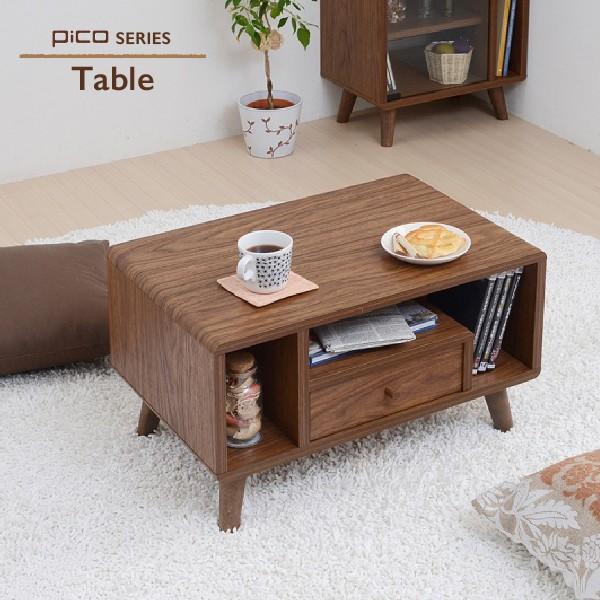 【送料無料】センターテーブル 60 Table Pico ser...