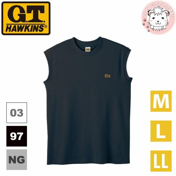 グンゼ G.T.HAWKINS ホーキンス サーフシャツ M L...