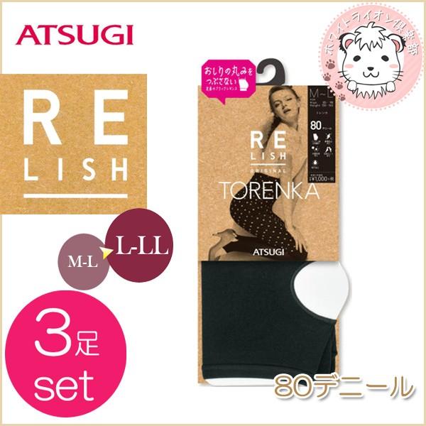 トレンカ アツギ ATSUGI RELISH レリッシュ 80デ...