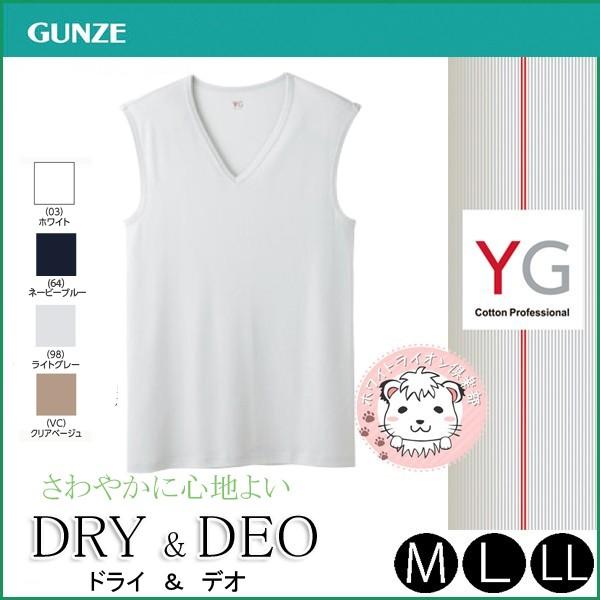 スリーブレスシャツ メンズ グンゼ GUNZE YG ワイ...