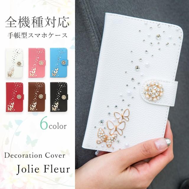 スマホケース iPhone8 手帳型 かわいい スマホカ...