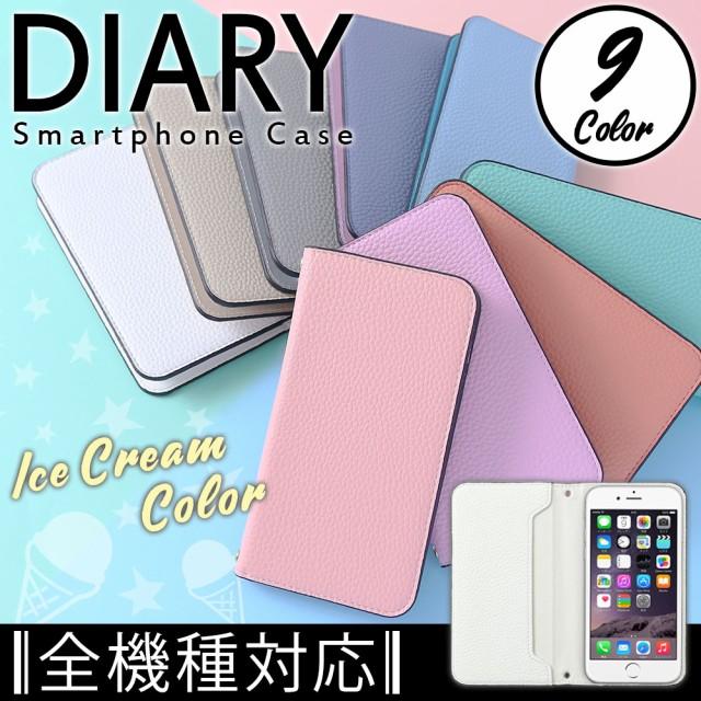 手帳型 スマホケース 全機種対応 iPhoneX iphone8...