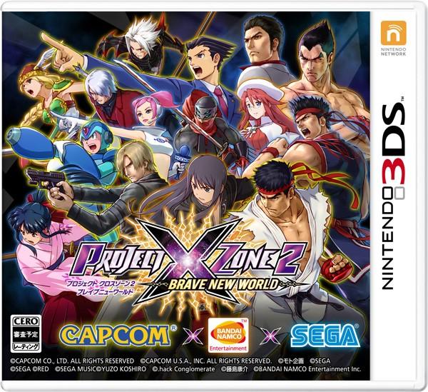 プロジェクトクロスゾーン2 BRAVE NEW WORLD 3DS...
