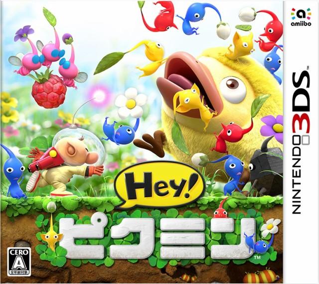 【中古】Hey ピクミン 3DS ソフト CTR-P-BRCJ / ...