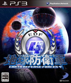 地球防衛軍4 PS3 ソフト BLJS-10209 / 中古 ゲーム