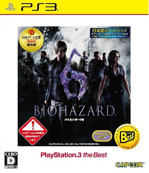 バイオハザード6 PlayStation3 the Best 【PS3】【ソフト】【新品】 BLJM-55069
