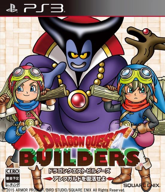 ドラゴンクエストビルダーズ アレフガルドを復活せよ PS3 ソフト BLJM-61311 / 中古 ゲーム