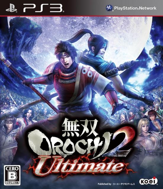 無双OROCHI2 Ultimate 通常版 PS3 PS3 ソフト BLJM-61084 / 中古 ゲーム