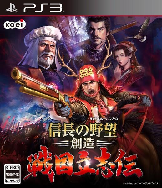 信長の野望 創造 戦国立志伝 PS3 ソフト BLJM-61333 / 中古 ゲーム