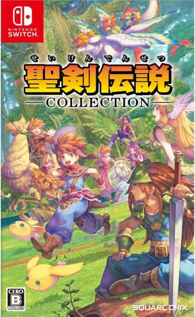 聖剣伝説コレクション Nintendo Switch ソフト HA...