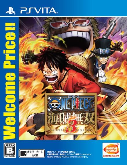 ワンピース海賊無双3 Welcome Price!! 【PS Vita...