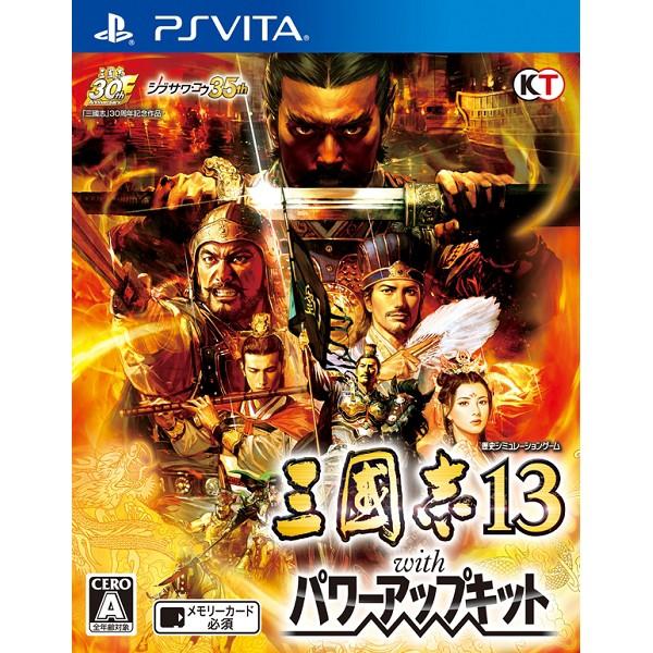 三國志13 with パワーアップキット PSVita ソフト VLJM-35406 / 新品 ゲーム