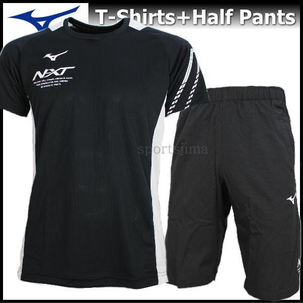 ミズノ MIZUNO N-XT Tシャツ 半袖 + ハーフパンツ...