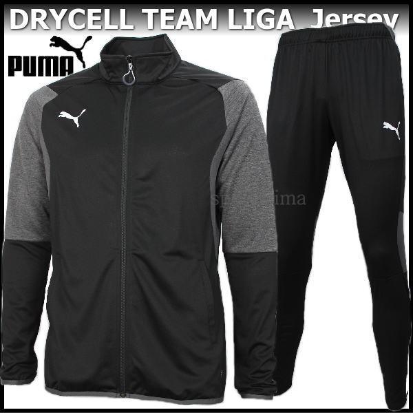 プーマ PUMA サッカー DRYCELL TEAM LIGA ジャー...