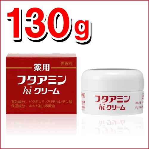 ムサシノ製薬 フタアミンhiクリーム 130g<無香料...