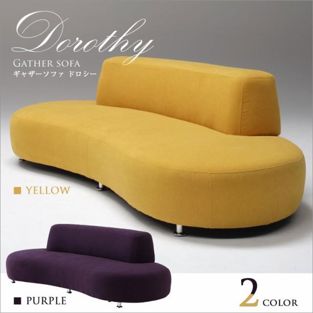 ソファ gather sofa dorothy ドロシー 3Pソファ ...
