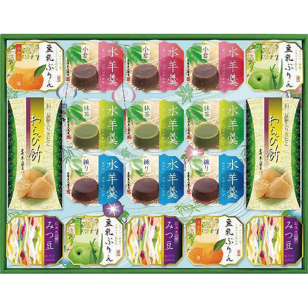 和風涼菓詰合せ EWR-30R 【全国宅配無料】  〈お...