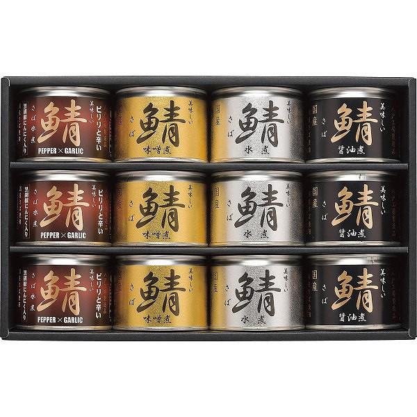 伊藤食品 美味しい鯖4種セット KOJ30 【全国宅配...