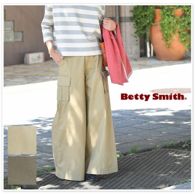 ポイント10倍♪【Betty Smith ベティスミス】カー...