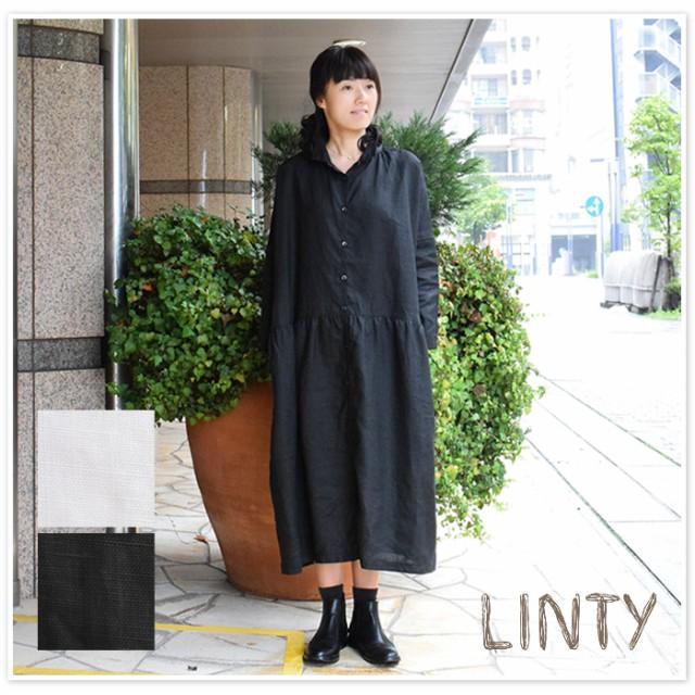 ポイント10倍♪【LINTY リンティ】リネン ワイド ...