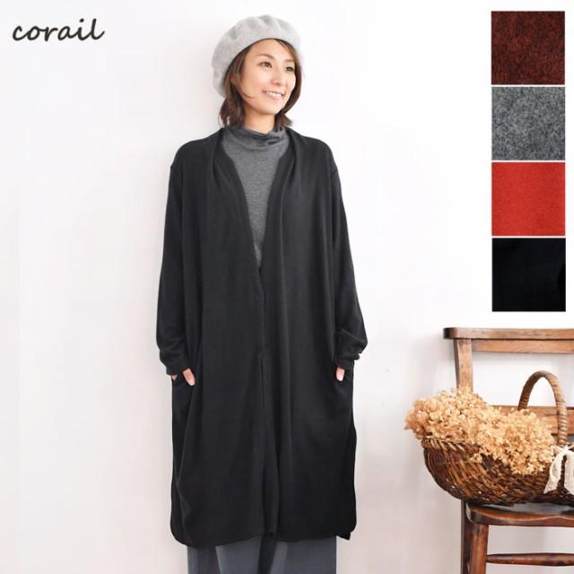 ポイント10倍♪【予約商品】【corail コライユ】...