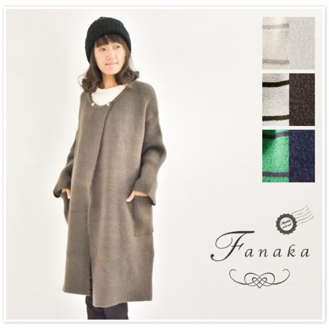 ポイント10倍♪【Fanaka ファナカ】ダブル フェイ...