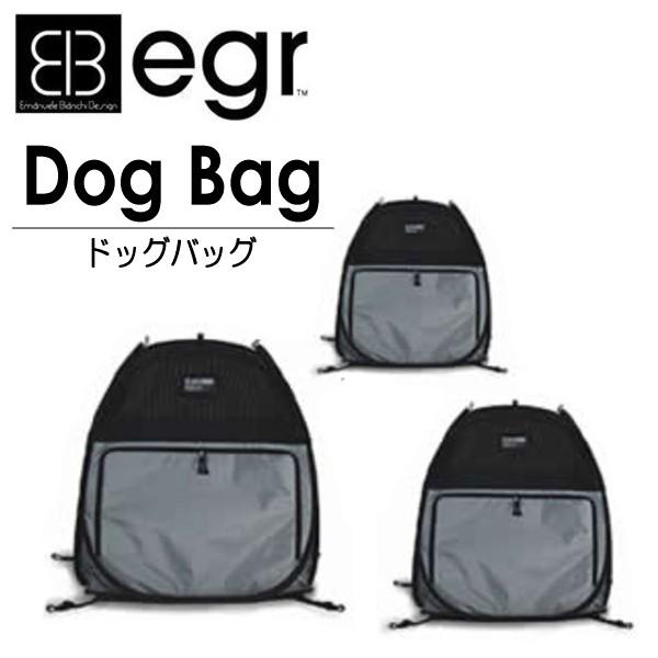 egr Dog Bag (ドッグバッグ) Sサイズ 【ペット用...