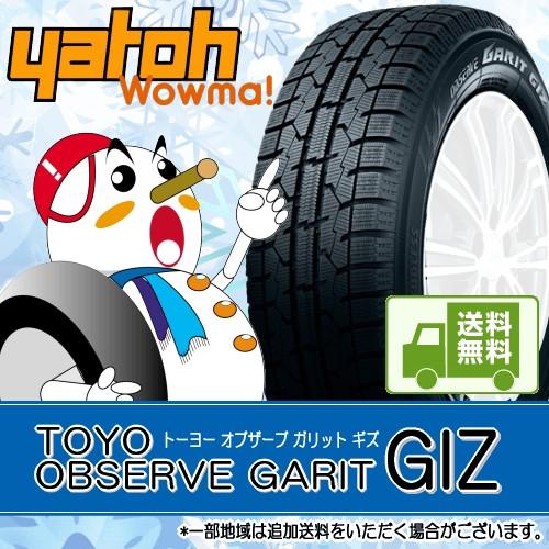 【新品スタッドレスタイヤ】トーヨー オブザーブ ...