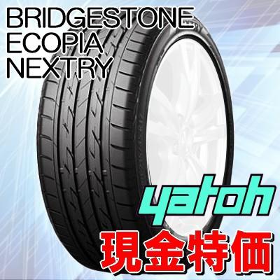 【現金特価】BRIDGESTONE ECOPIA NEXTRY タイプL ...