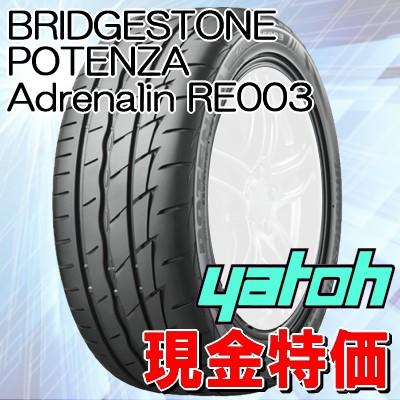 【現金特価】BRIDGESTONE POTENZA Adrenalin RE00...