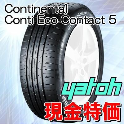 【現金特価】Continental Conti Eco Contact 5 Se...
