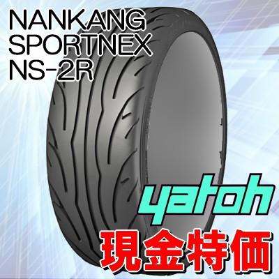 【現金特価】NANKANG SPORTNEX NS-2R 195/55R15 T...