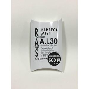 【メール便OK】RAS A.I.30 トライアルパック(パ...