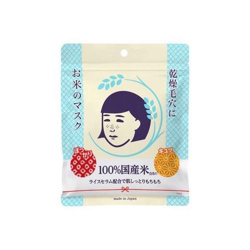 【メール便OK】毛穴撫子 お米のマスク 10枚入 シ...