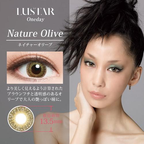 【メール便送料無料】LUSTAR(ラスター)ワンデー30...