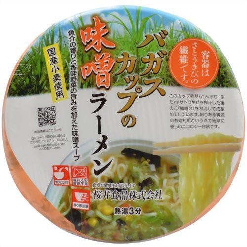 桜井食品 バガスカップの味噌ラーメン 81g