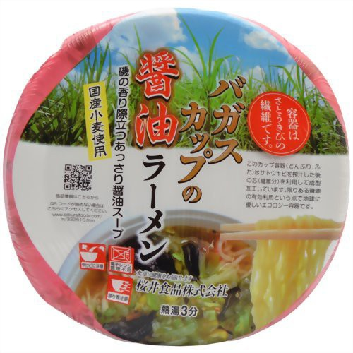 桜井食品 バガスカップの醤油ラーメン 79g