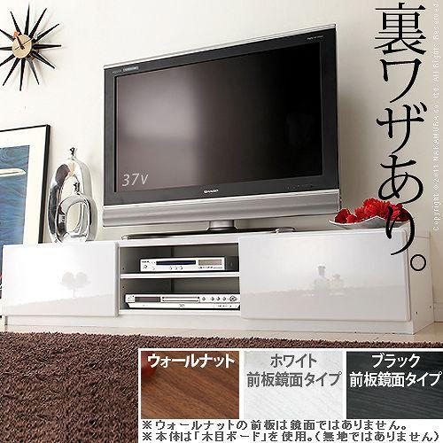 テレビ台 ロータイプ おしゃれ 幅150cm ローボー...