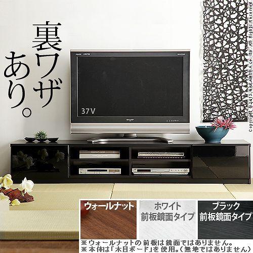 テレビ台 ロータイプ おしゃれ 幅180cm ローボー...