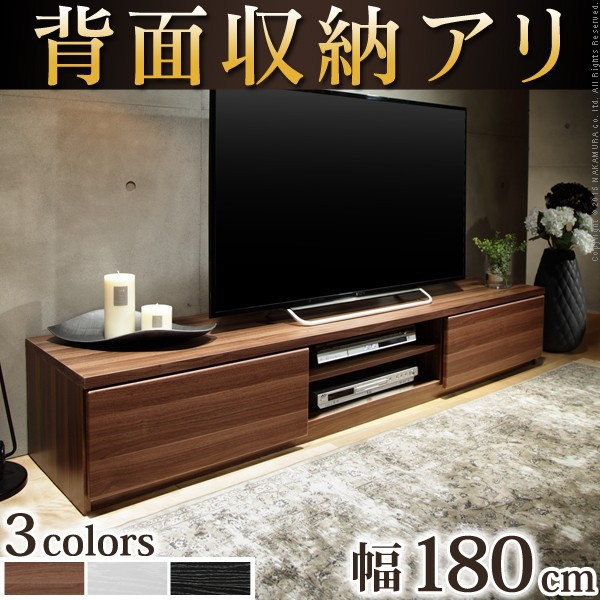 テレビ台 ロータイプ 幅180cm おしゃれ 背面収納...